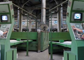 Tekstil Mühendisliği Nedir