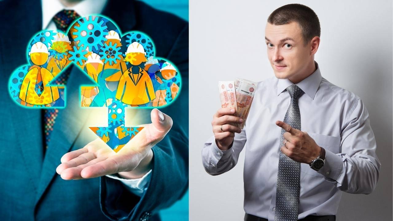 İş Hayatında Teklif Yönetimi Nasıl Olmalı?